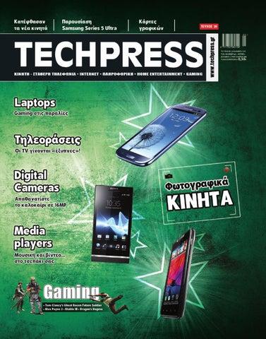 80787a3fa3 Techpress no 29 (May) by Techpress - issuu