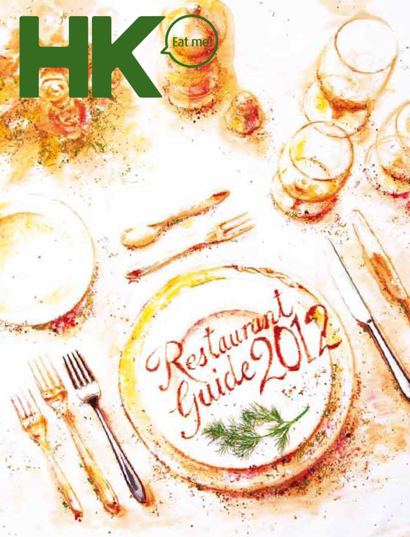 Hong Kong Restaurant Guide 2012 By 10dier Issuu Teh 63 Crysant Flower Tea Dan Terlengkap