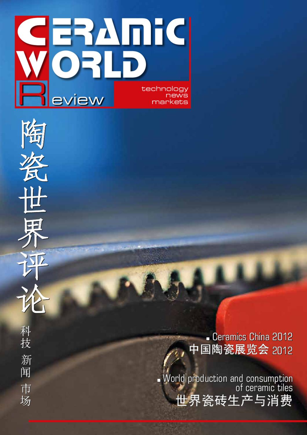 Ceramic world review by tile edizioni issuu ceramic world review china 2012 dailygadgetfo Gallery
