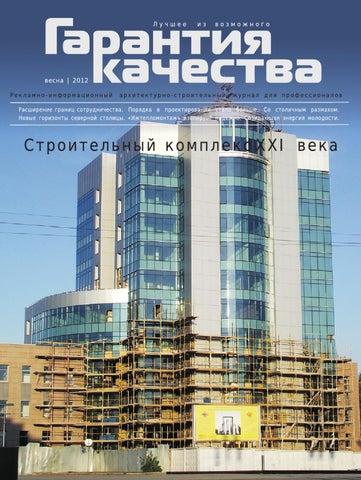 Эконом памятник Башня с профильной резкой Салаир Мемориальный одиночный комплекс из двух видов гранитов Хадыженск