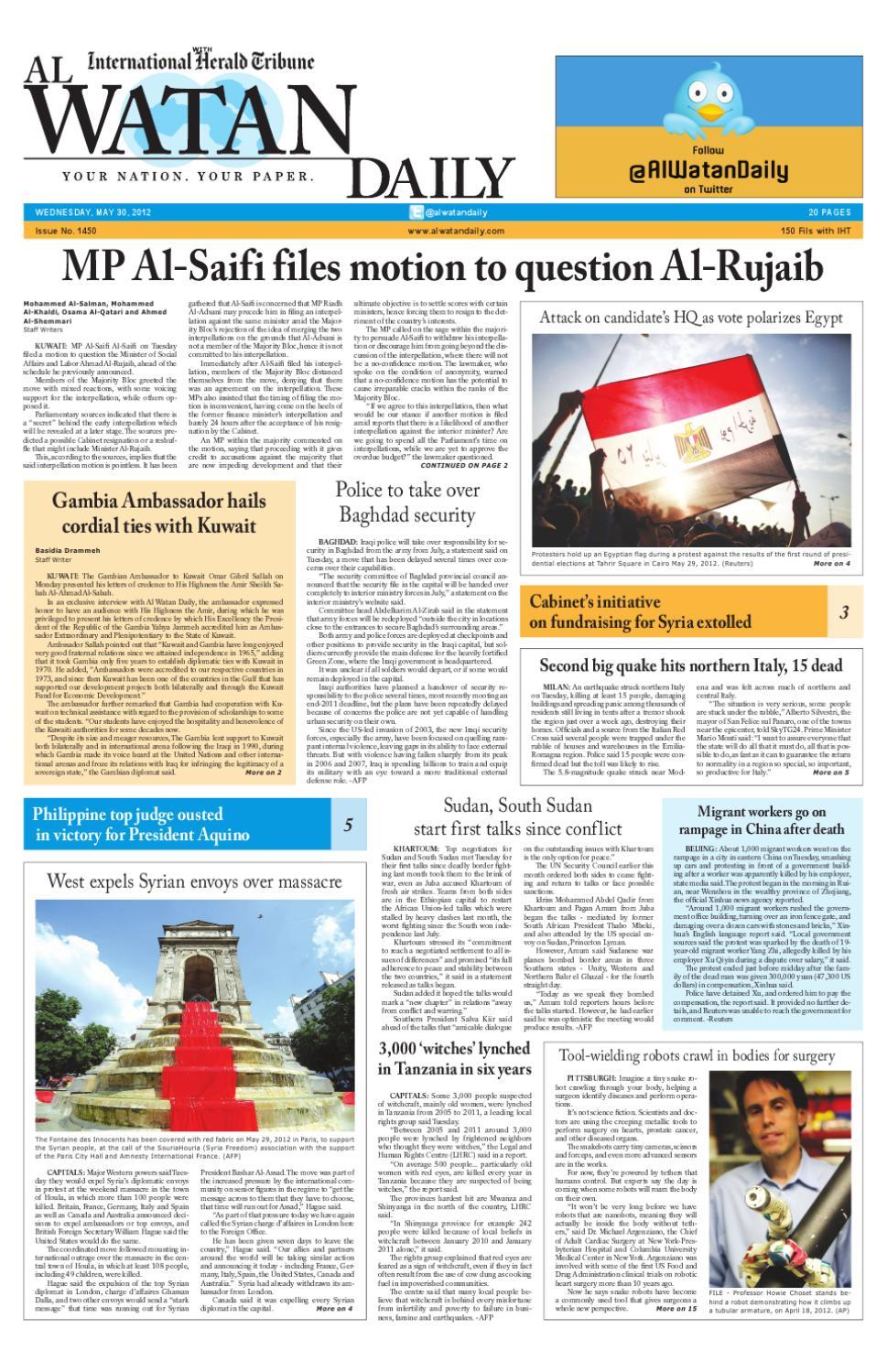 May 30, 2012 by Al Watan Daily - issuu