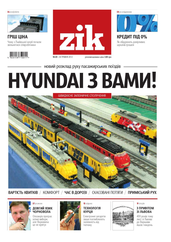 zik  20 by zik news - issuu ce5a921903033