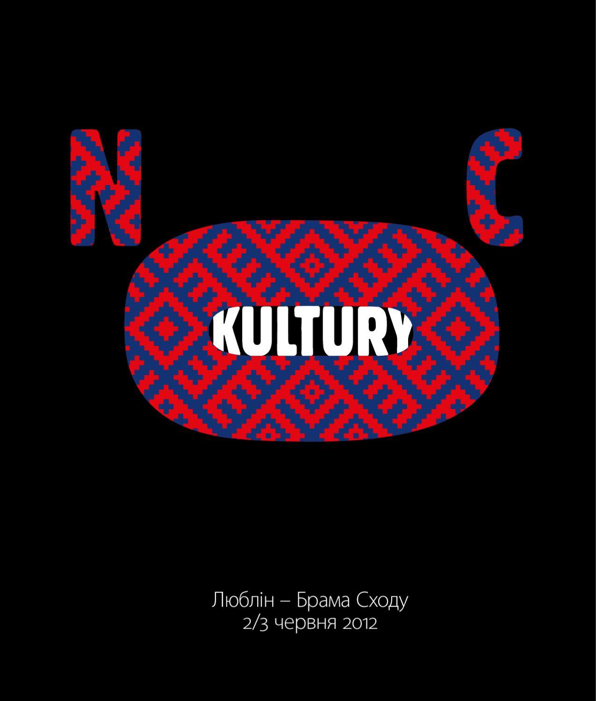 Поширена програма Ночі Культури 2012 by Warsztaty Kultury - issuu aa3bab38d84a0