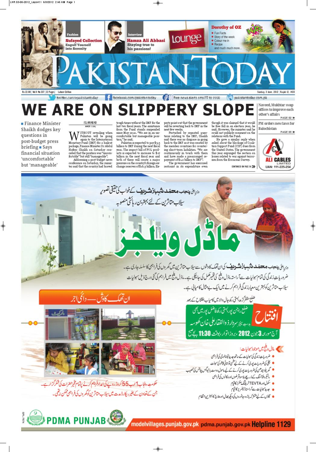 e-paper pakistantoday 03rd june, 2012 by Pakistan Today - issuu