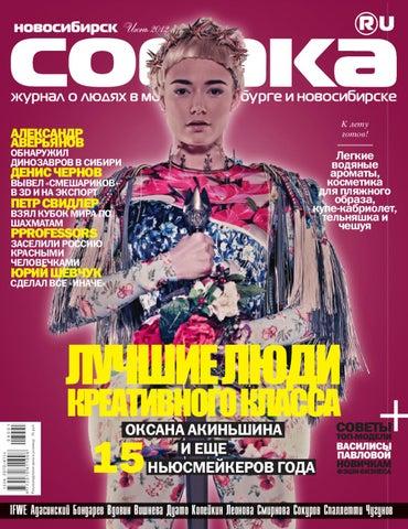 94b98e8418a6 Sobaka 42 by RusReclama RusReclama - issuu