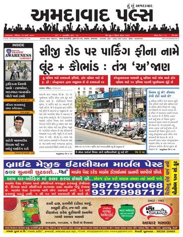 Amdavad Pulse_13th Issue by Amdavad Pulse - issuu