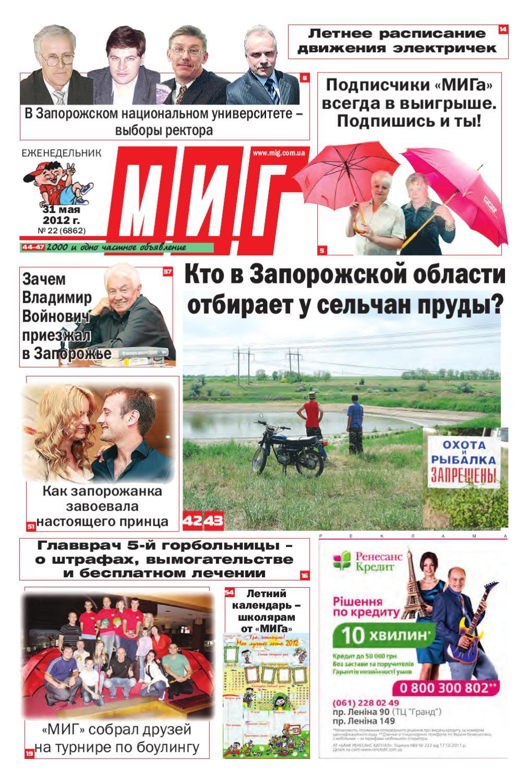 ocherednaya-dura-soglasilas-s-dvumya-srazu-lyubitelskoe-igrat-igri-dlya-vzroslih-eroticheskie