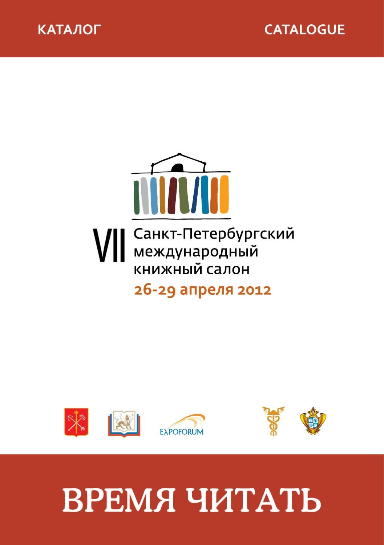 7 директоров форума @rambler.ru @yandex.ua @inbox.lv 2012 - scam футажи реклама товаров