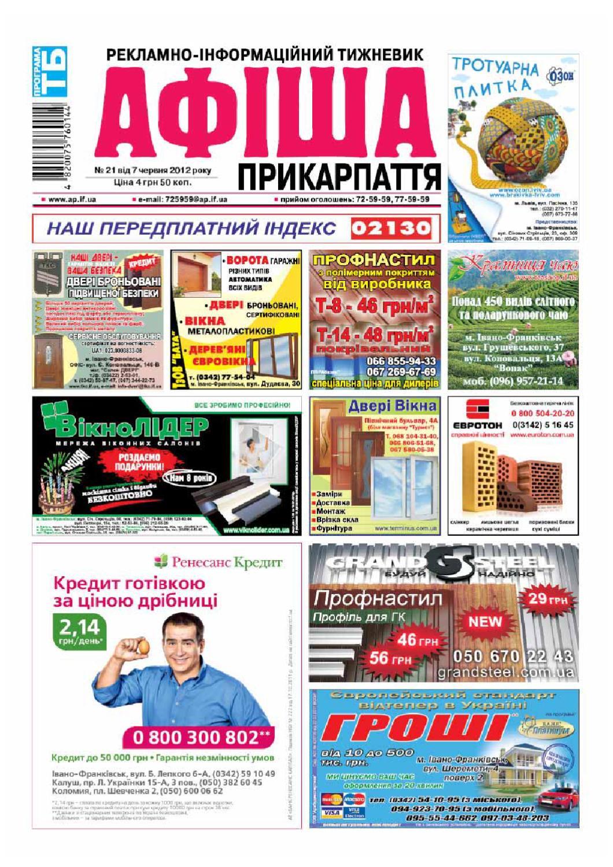 afisha256 by Olya Olya - issuu 0092ed97f0537