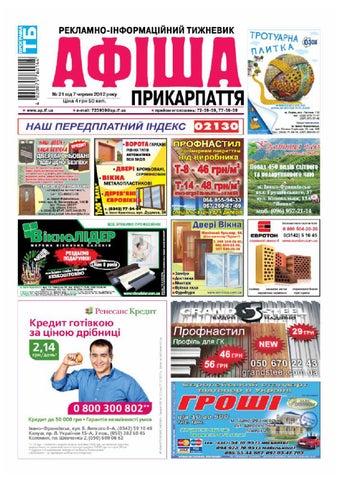 afisha256 by Olya Olya - issuu 94dc05139a482