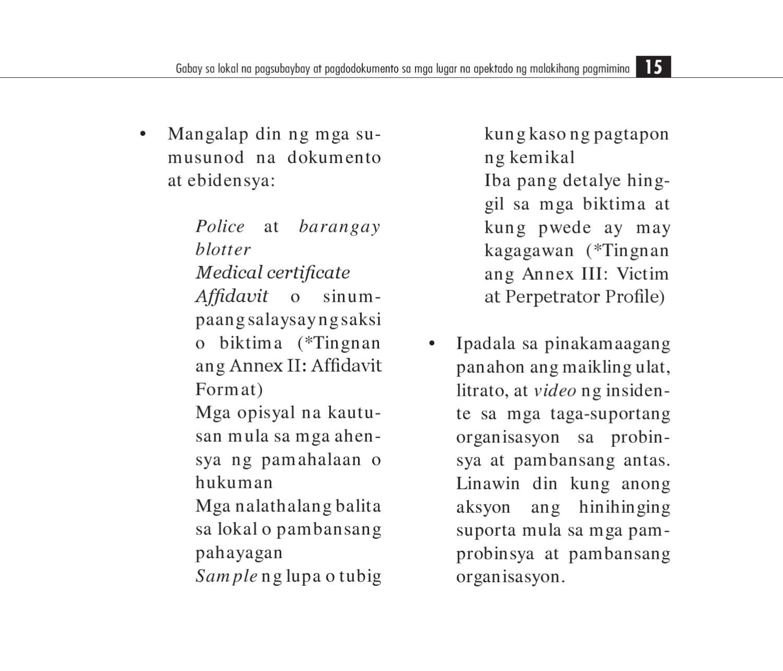 barangay blotter report format
