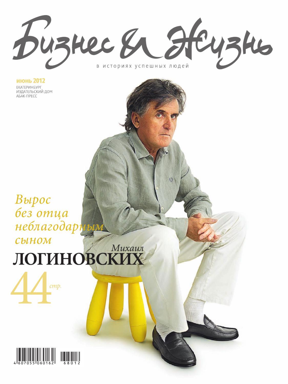 Ножки Сати Спиваковой – Чужие Игры (1986)
