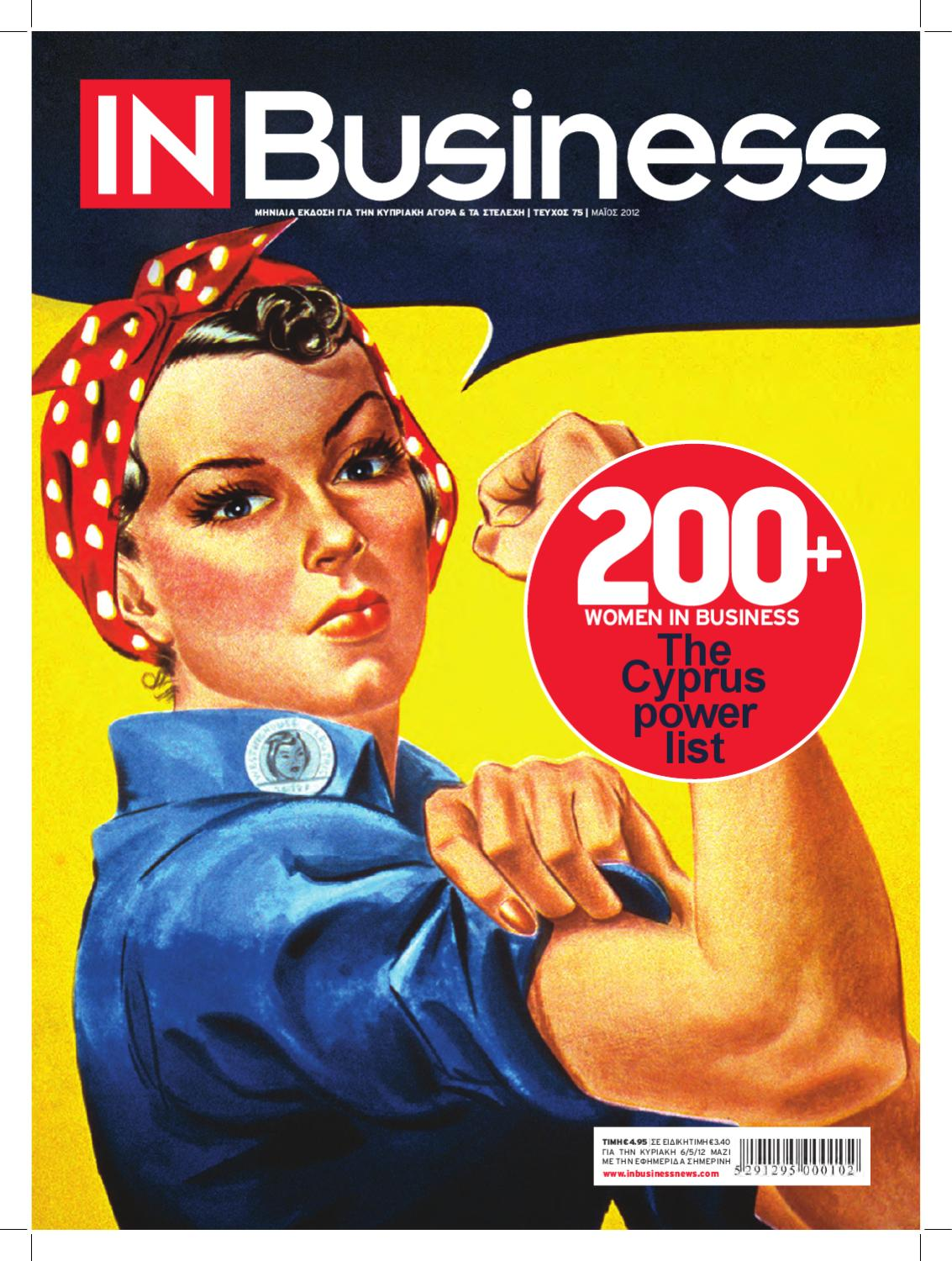 Inbusiness May by INBusiness issuu