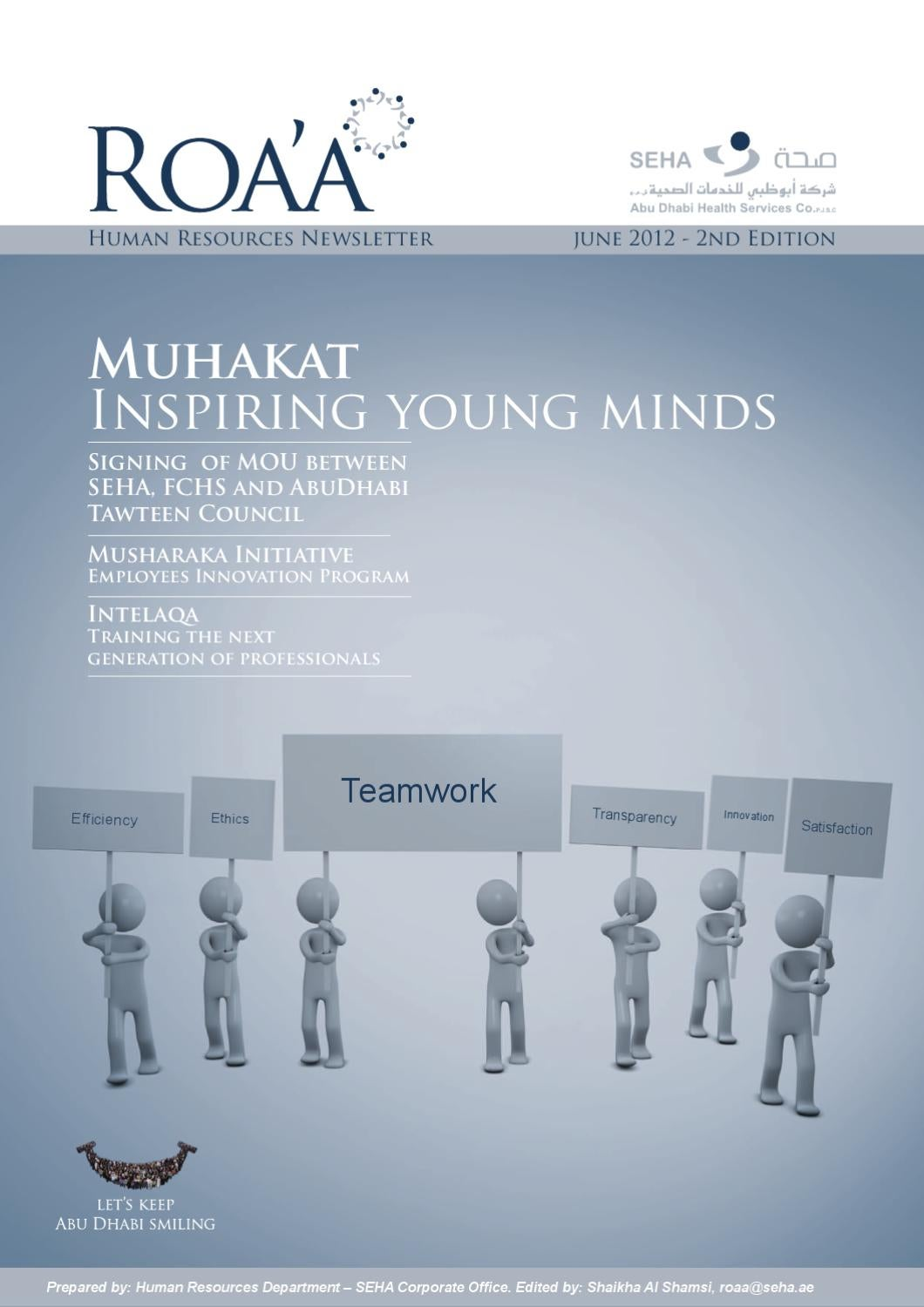 roaa Human Resources Newsletter by SEHA Abu Dhabi - issuu