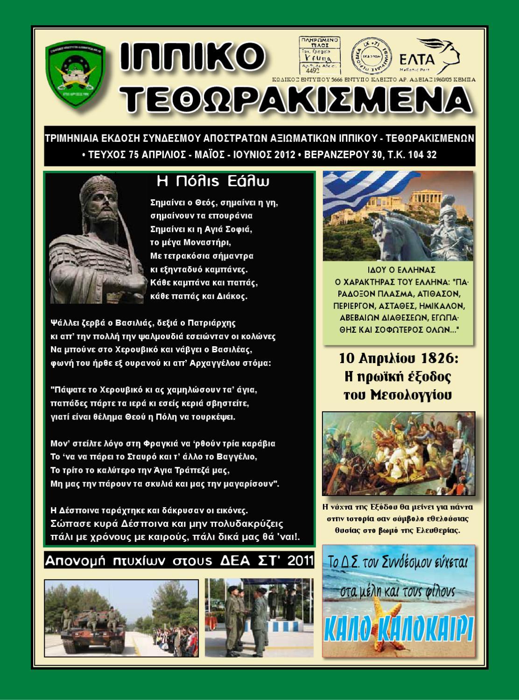 Μουσουλμανικό site γνωριμιών Οττάβα