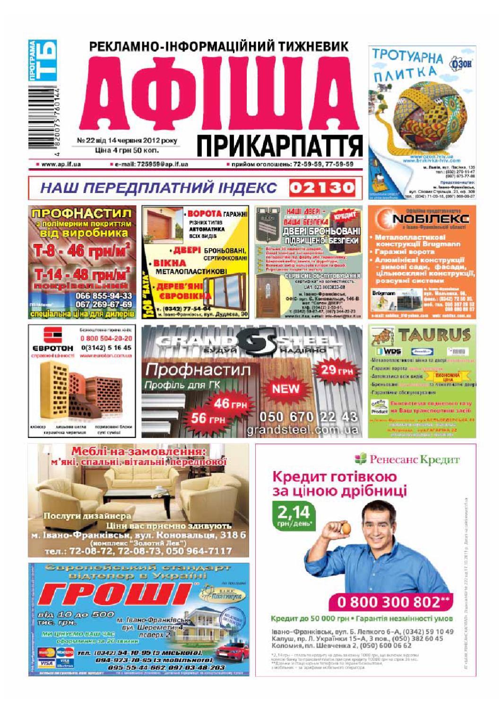 afisha527 by Olya Olya - issuu e7aae9752fe64