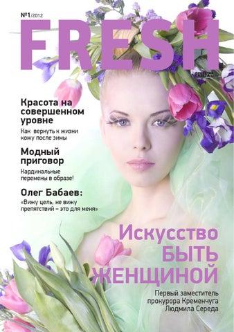 Девушку для занятий сексом украина кременчуг с новым годом