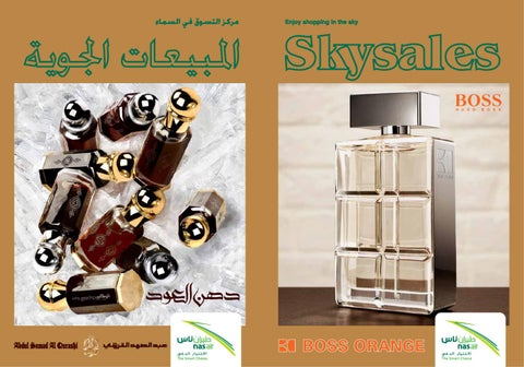 c449f958b nasair SkySales Magazine by Akram Husain - issuu