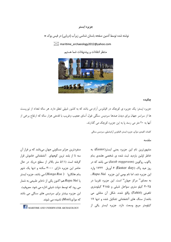 download dictionary english to persian longman