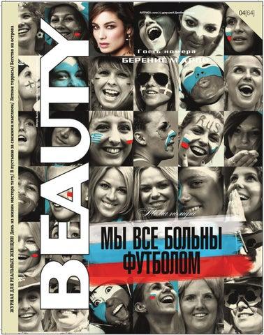 246a4396dad79 20120618_ru_metro beauty by Metro Russia - issuu