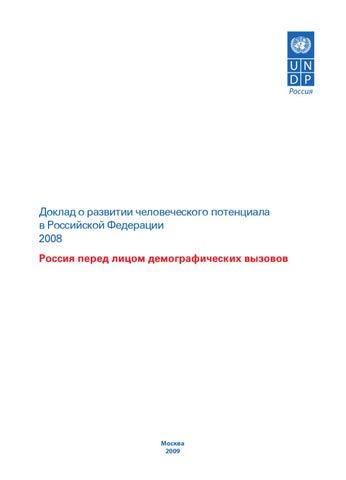 Трудовой кодекс документы при приеме на работу статья 65