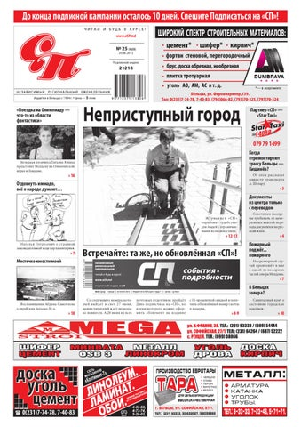 Пулбере: у КС нет оснований для лишения русского языка особого статуса