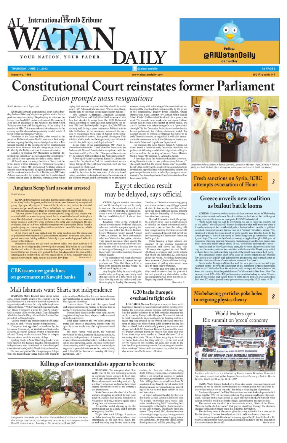 la migliore vendita rivenditore di vendita nuova versione June 21, 2012 by Al Watan Daily - issuu