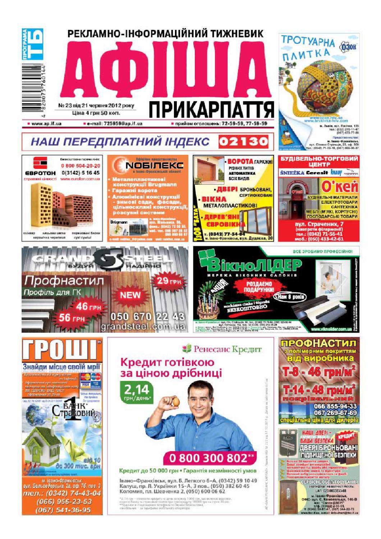 afisha528 by Olya Olya - issuu b1ebb2a3f096a