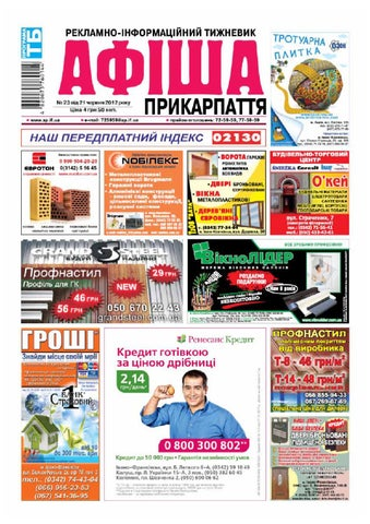 97b95b711003c9 afisha528 by Olya Olya - issuu