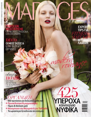 2a91cddea9e5 Mariages Άνοιξη 2012 by TCT MEDIA - issuu