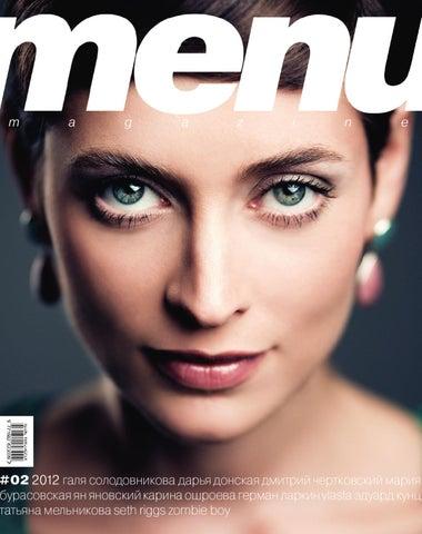 MENU Magazine, February  12 by MENU Magazine - issuu 48616b4cee0