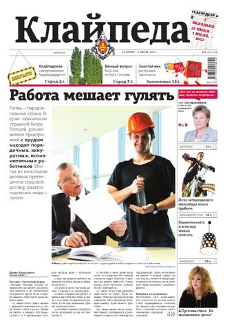 Дмитрий нагиев август 1998г.радио рулетка лохотроны бесплатно игровые автоматы