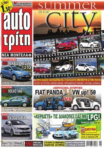 3fd6493606 AutoTriti Digital 27 2012 by autotriti - issuu