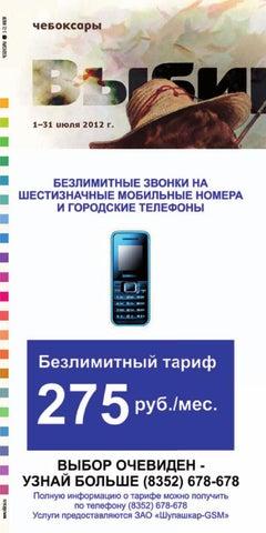 дарсонваль-массажер для лица тела и волос gezatone biolift4 118