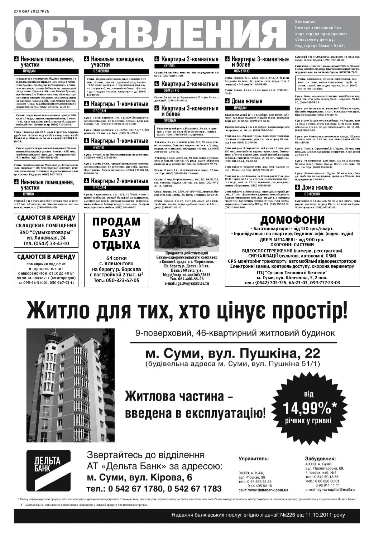 Dankor Business  27 (2012) by Dankor Media - issuu fd3ccd0c45994
