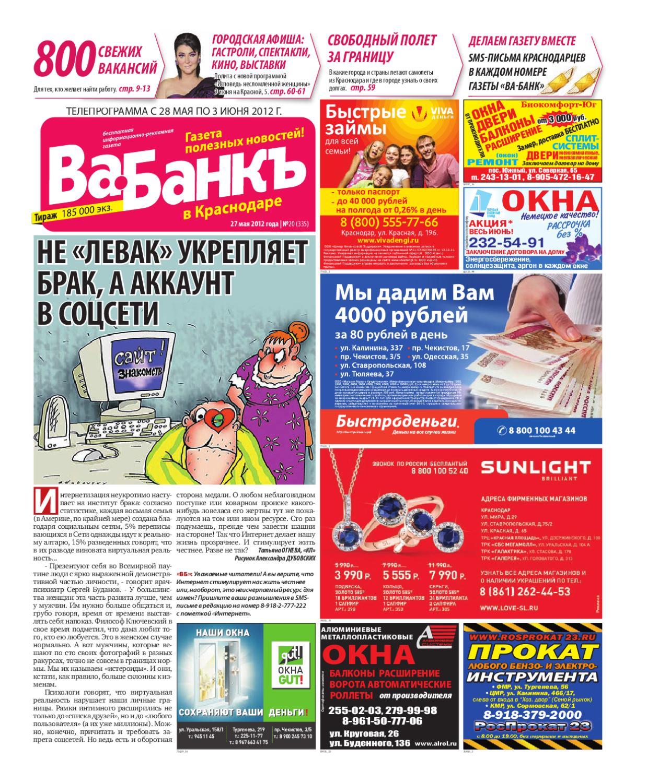 Справка 002 о у Улица Шкулёва медицинская справка 083 у 89 срок действия