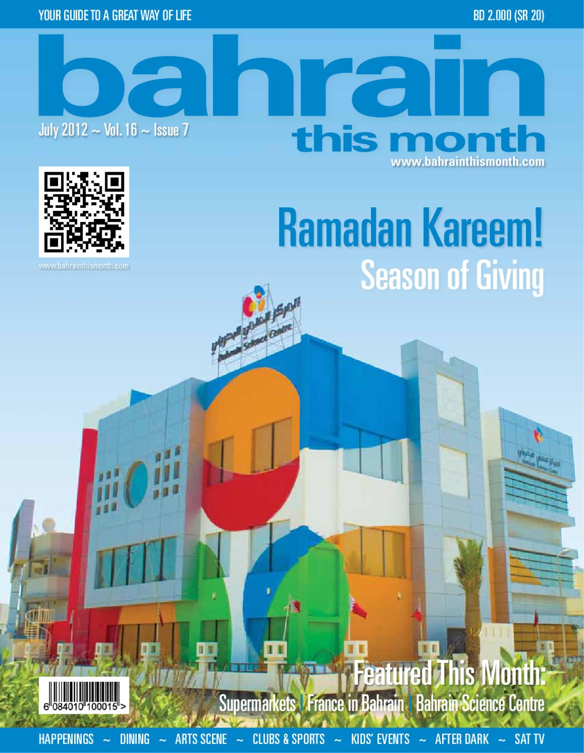 Bahrain This Month - July 2012 by Red House Marketing - issuu