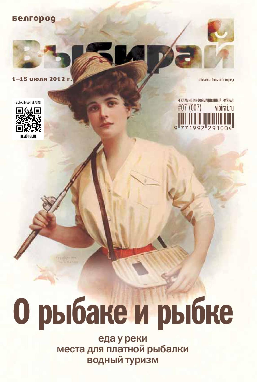Проститутки почасовая оплата Забайкальская ул. проститутки Спортивная