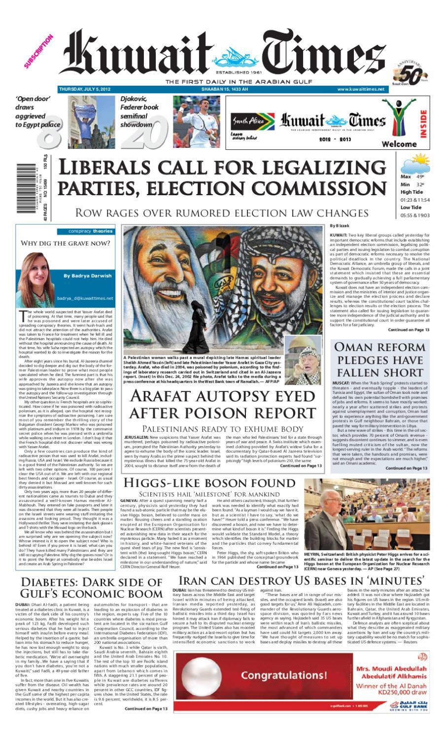 5th Jul By Kuwait Times Issuu
