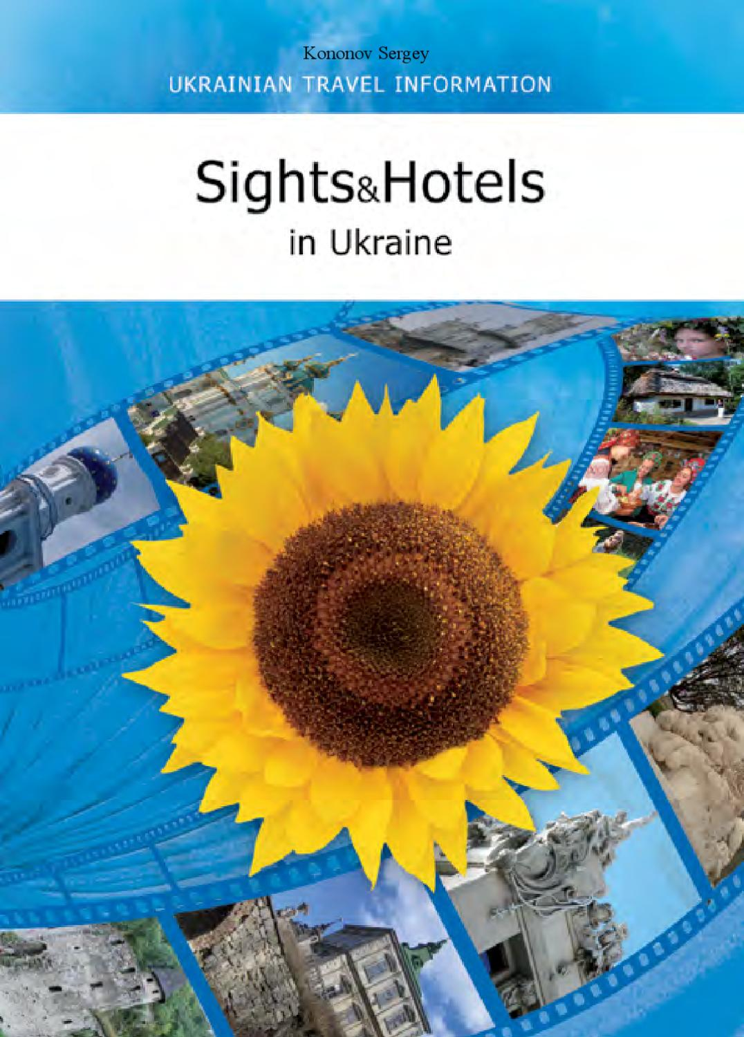 Hotels for animals in the Luhansk region: a selection of sites
