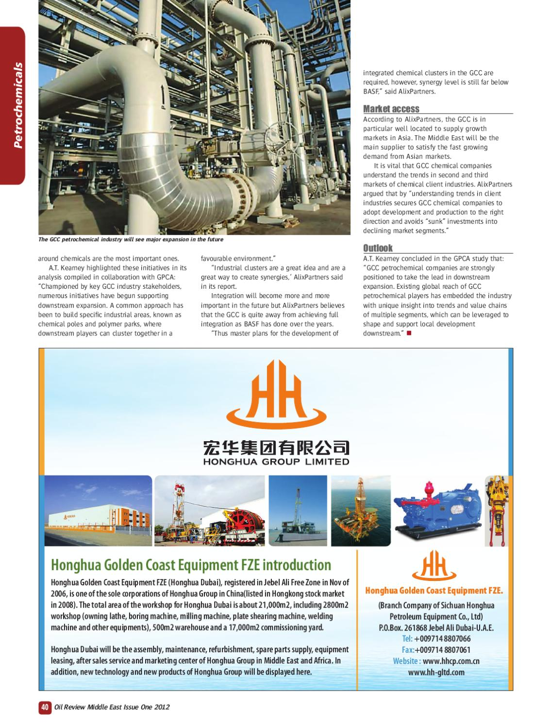 Oil Review Middle East issue 1 2012 by Alain Charles Publishing - issuu
