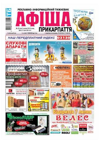 afisha530 by Olya Olya - issuu 4989143e31cf5