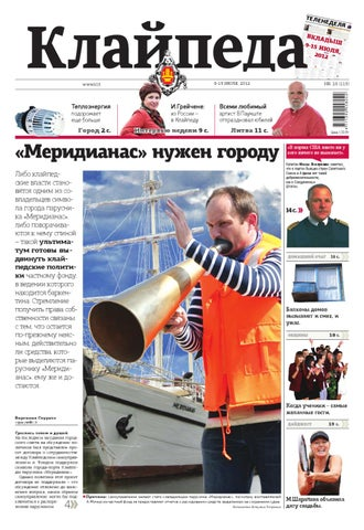 3ba339ad6bac 2012-07-09 Klaipeda rus by Diena Media News - issuu