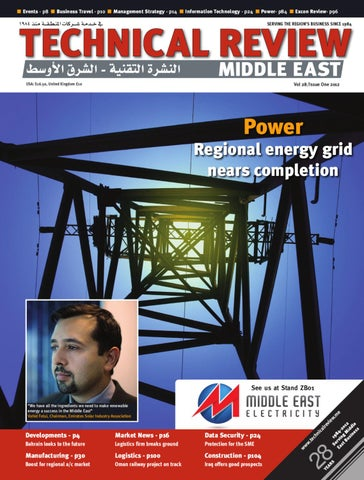 Technical Review Middle East Issue 1 2012 By Alain Charles