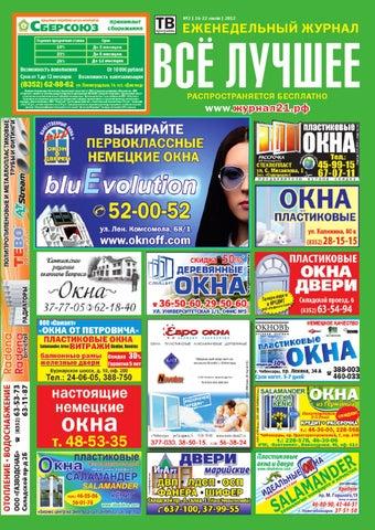 Лазерное омоложение Вурнарское шоссе Чебоксары сколько стоит лазерная эпиляция в белоруссии