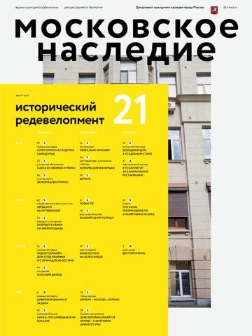 Медицинская справка для работы на высоте 1-й Шибаевский переулок медицинская справка формы 083/у-89 для прохождения техосмотра