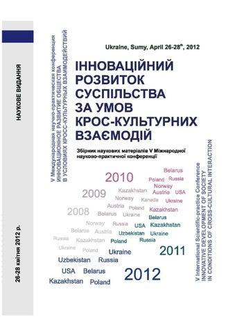 IDS3CI - 2012 by ITEA Conferences - issuu 133247ecd2e36