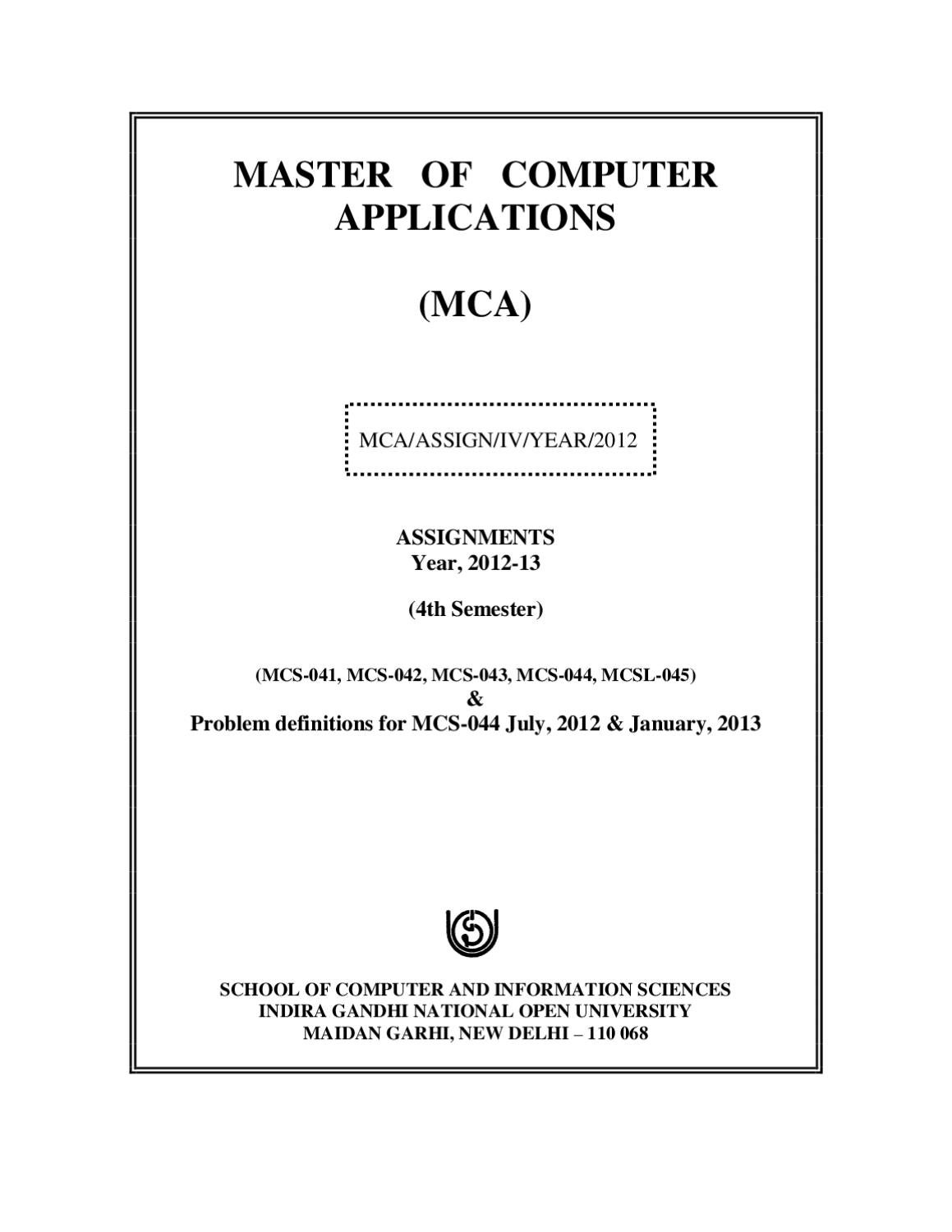 Mca assignment 2012 13 iv sem by ignou mca issuu for Assignment front page decoration