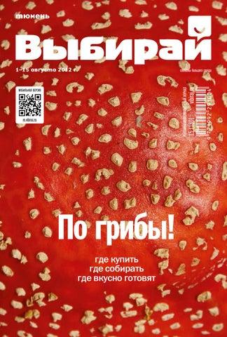 a0153d70a Журнал