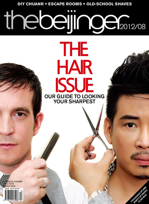 The Beijinger August 2012 By The Beijinger Magazine Issuu